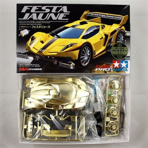 Tamiya Edge Metalic Ma Chassis tamiya 95216 1 32 mini 4wd ma chassis festa janue metallic gold special limited