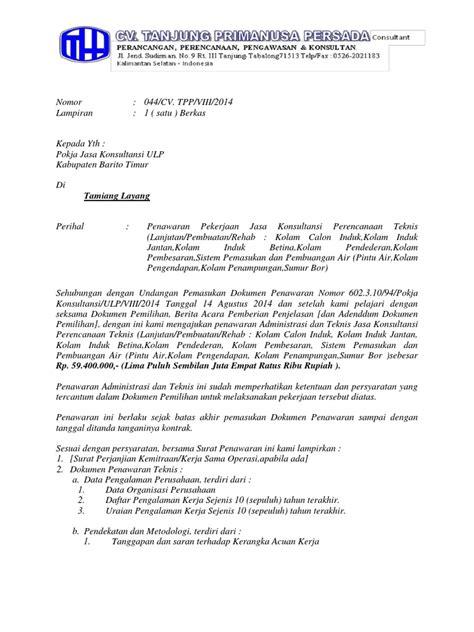 contoh biography artis dokumen penawaran jasa konsultansi pdf docshare tips