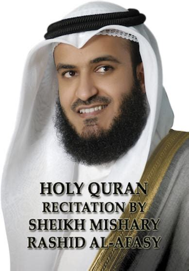 Download Mp3 Al Quran Mishary Al Afasy | blog abuhifzil download mp3 murottal al qur an mishary