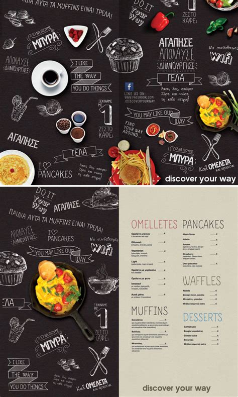 layout of a restaurant menu 20 deliciously designed food drink menus hongkiat
