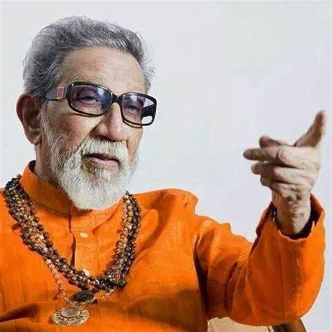 bal thakre image balasaheb thakre shradhanjali www pixshark com images