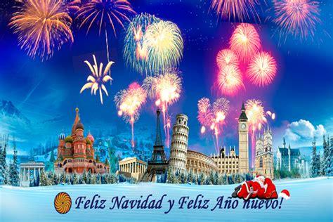 imagenes musicales de navidad imagenes de navidad animadas para ni 241 os para descargar