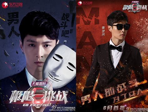 exo in variety show exo s lay joins the cast of chinese variety show quot go