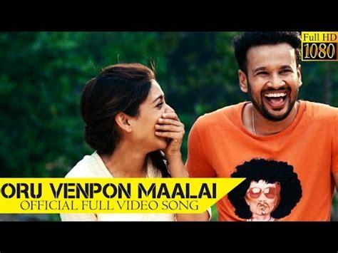 new film malaysia 2015 maravan new tamil movie 2015 oru venpon maalai video