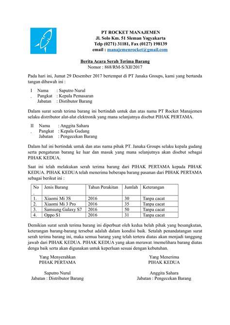 format surat lamaran kerja sebagai dosen contoh surat resign sebagai dosen kotasurat com