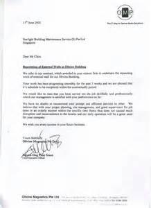 sle recommendation letter for pr application singapore