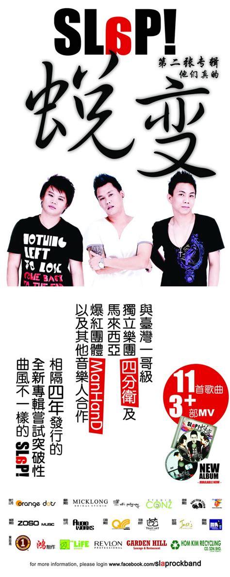 banner design kuching kuching banner road side lpost banner kuching