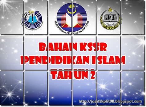 Ibadah Haji Nabi Gudang Ilmu R549 j qaf sk parit haji taib muat turun bahan kssr tahun 2