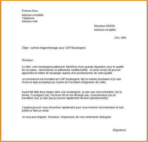 Exemple De Lettre De Motivation Changement D Orientation Professionnelle 7 Lettre Motivation Universit 233 Lettre Administrative