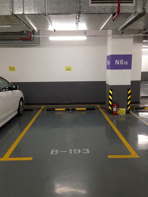adjustment for the numbers of reserved parking spaces in staff car parks visitor car parks