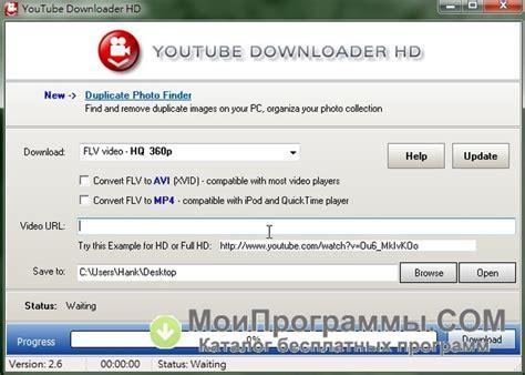 download youtube xp youtube downloader hd скачать бесплатно русская версия для