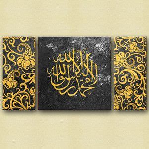 islamic pattern canvas 3pc islamic textured black and gold canvas art 100 hand