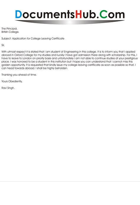 irish letter layout leaving cert request letter format for leaving certificate copy request