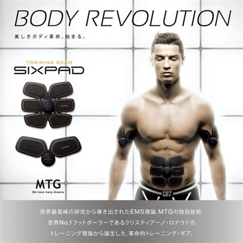 Sixpad Abs Fit Alat Fitnes mtg sixpad abs fit tr am2015a e black gear from