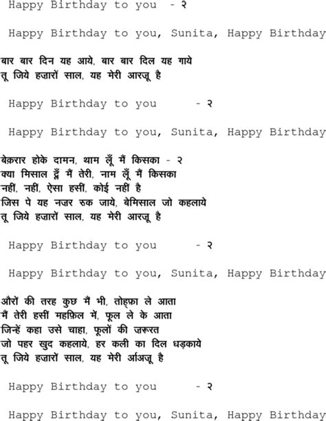 25 best ideas about free happy birthday song on pinterest hindi birthday songs hindi songs archive