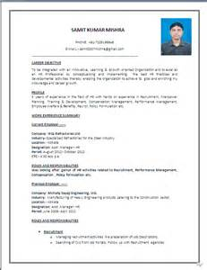 Resume Template Singapore Sample Cover Letter For Job Application Accountant Contoh 36