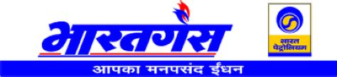 bharat gas logo in bharat gas vector logo page