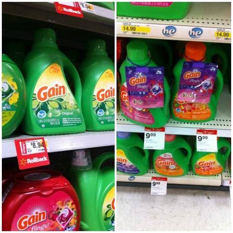 printable gain fabric softener coupons gain fabric softeners images