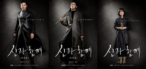 along with the gods hancinema photos new character posters for quot along with the gods