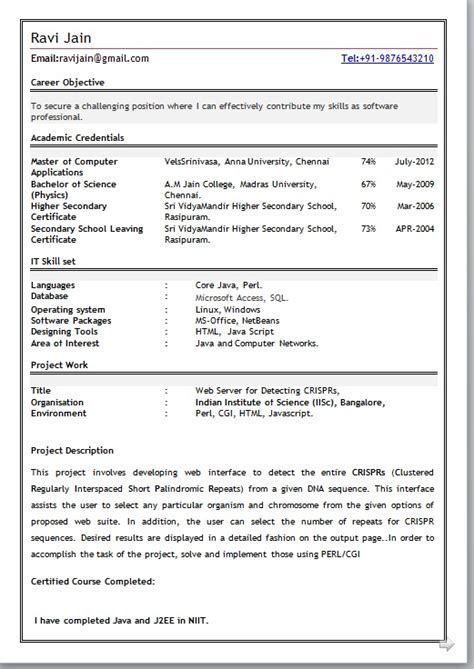 mca fresher resume format - Bds Resume Format