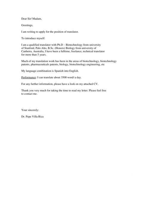 Modelo Carta De Presentacion Curriculum Ingles Ejemplo De Cover Letter O Carta De Presentaci 243 N En Ingl 233 S Curr 237 Culum Entrevista Trabajo
