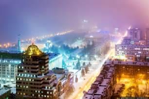 Samara city in winter time russia photo 1