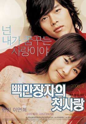 film ve drama yüksek lisans 55 best korean movie posters images on pinterest korean