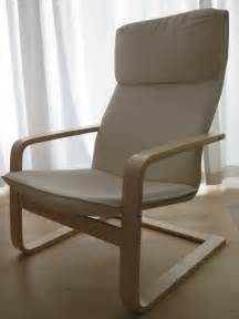 ikea pello armchair pello chair holmby natural furniture source philippines