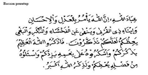 contoh khutbah singkat dengan doa yang singkat contoh ceramah ramadhan 2014 shoe susu