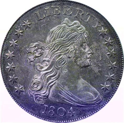 1804 draped bust silver dollar 1804 silver dollar the dexter dunham specimen