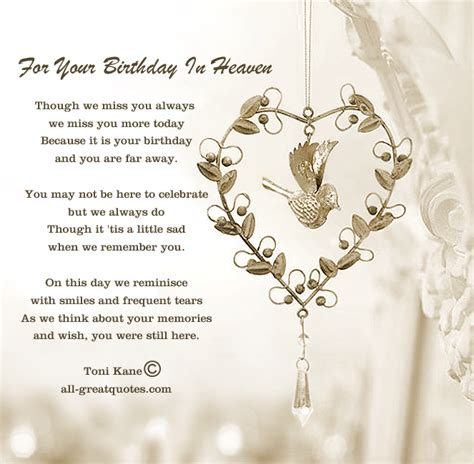 Birthday Quotes Loved Ones Lost Loved Ones Birthday Quotes Quotesgram