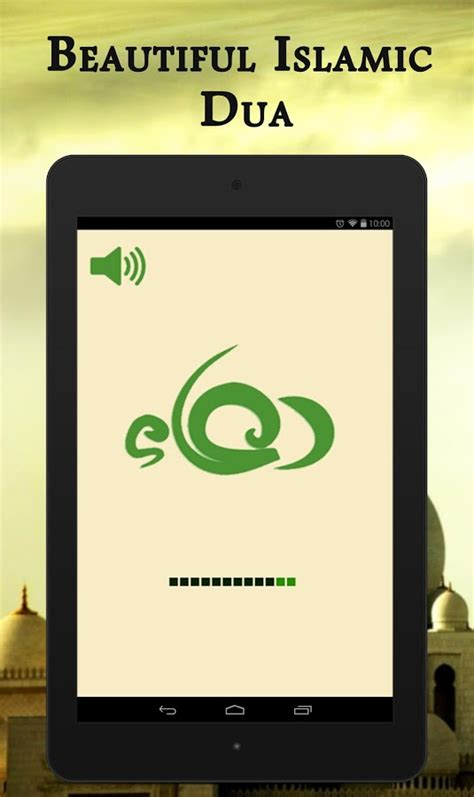 beautiful islamic dua beautiful islamic dua mp3 3 2 apk android