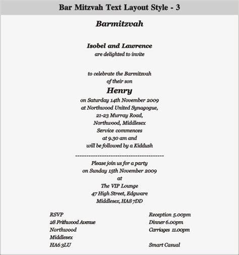 Quotes For Jewish Bar Mitzvah Quotesgram Bat Mitzvah Program Template