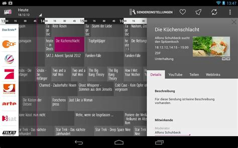 prime android prime guide f 252 r android der neue am tv zeitungs himmel