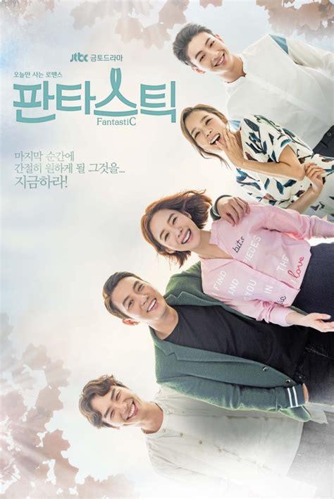 K Drama Fantastic 2016 187 fantastic 187 korean drama