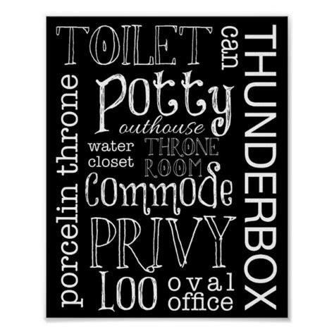 funny bathroom songs song lyrics posters prints zazzle co uk