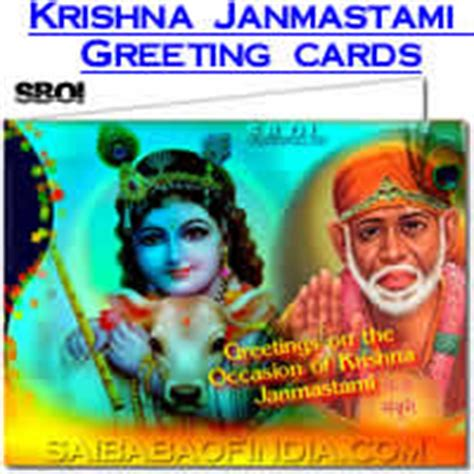 Greeting Card Sai Jumpa Bali Edition shirdi baba bhajans downloads getnt