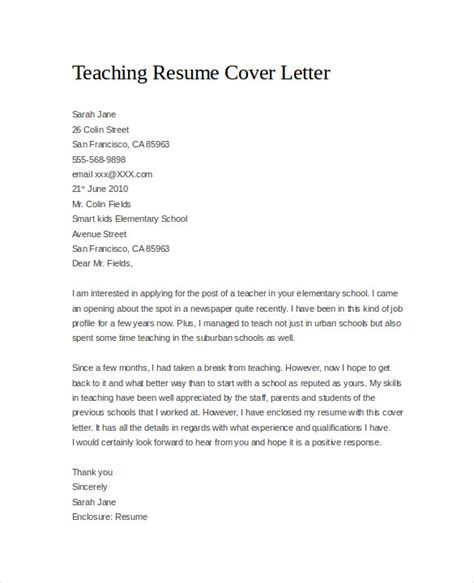 education resume cover letter cover letter for teaching resume elementary