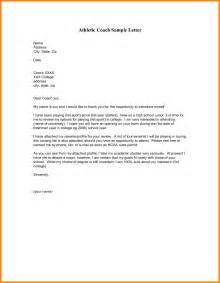 10 scholarship application letter exles farmer resume