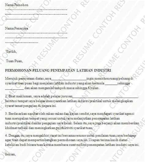 read book panduan am tawaran kemasukan peraturan am universiti pdf