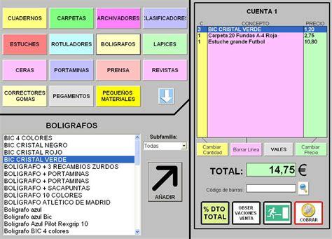 software libreria programa tpv papeler 237 a y librer 237 a
