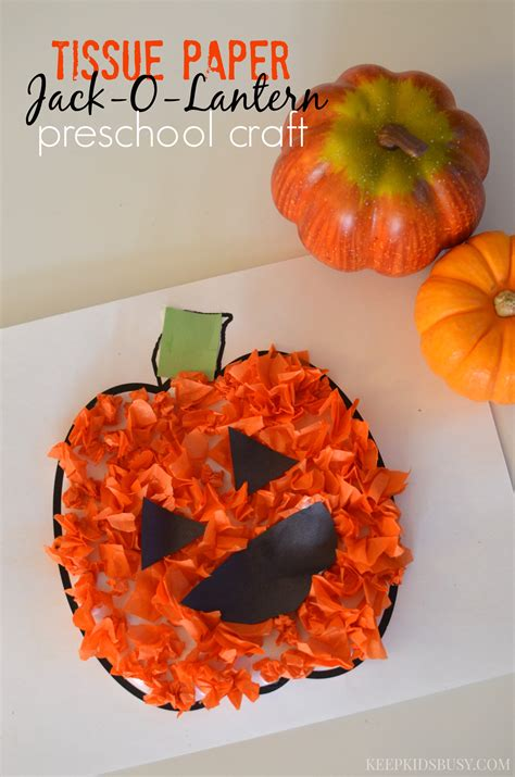 Tissue Paper Lantern Craft - tissue paper o lantern preschool craft simmworks
