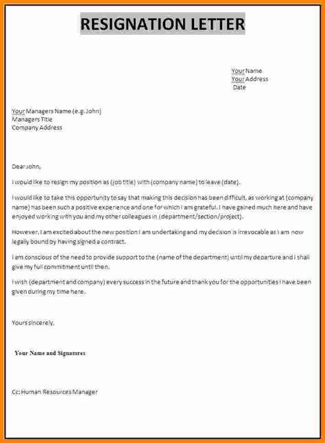 Resign Letter Pdf by Resignation Letters In Pdf Resignation Letter Resignation Letters Simple Resignation