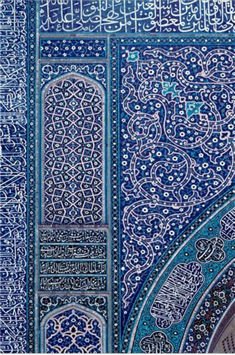 arabesque pattern history taapworld islamic architecture