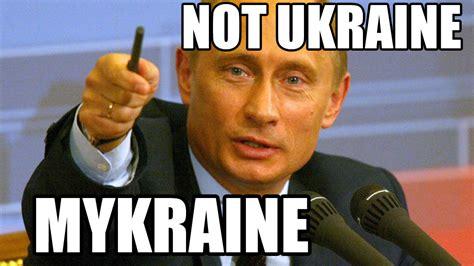 Memes On Line - russland pers 246 nlichkeitsentstellende internet memes