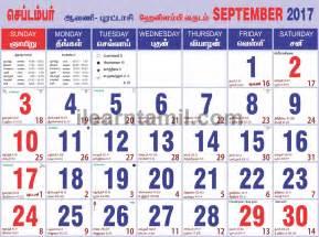Calendar 2017 July Tamil Monthly Calendar In Tamil 2017 September Learn Tamil