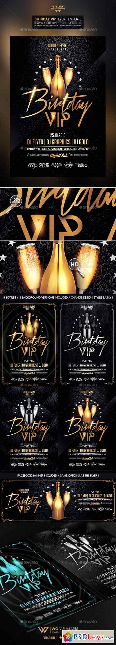 template flyer vip birthday vip flyer template 10480842 187 free download