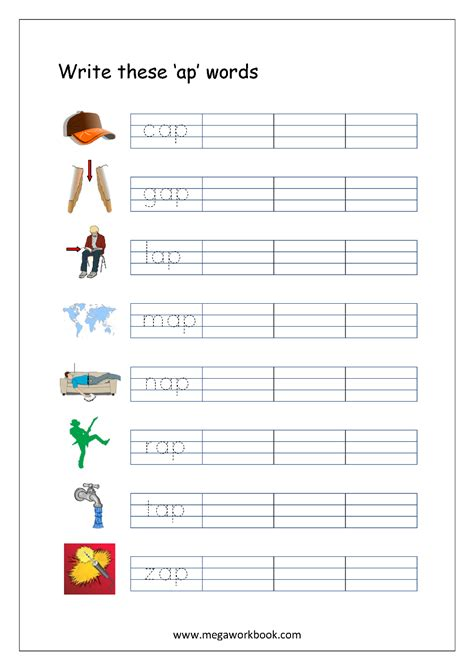 ap pattern words writing rhyming words megaworkbook