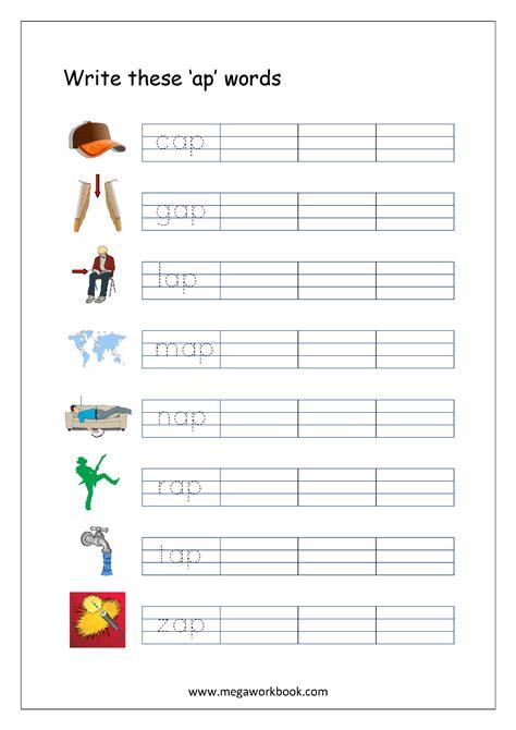 ap pattern words free english worksheets rhyming words sight words