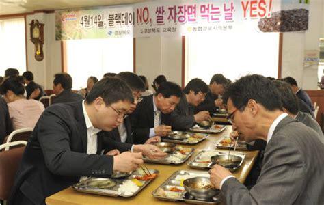 imagenes korea japon corea del sur vs corea del norte taringa